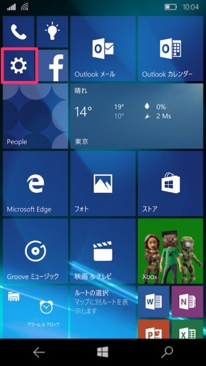 Mobile_ScreenShot_15