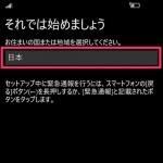Mobile_SetUP_00