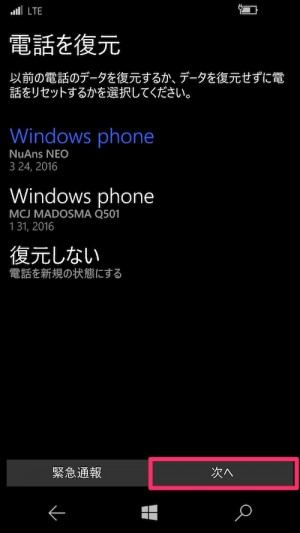 Mobile_SetUP_17