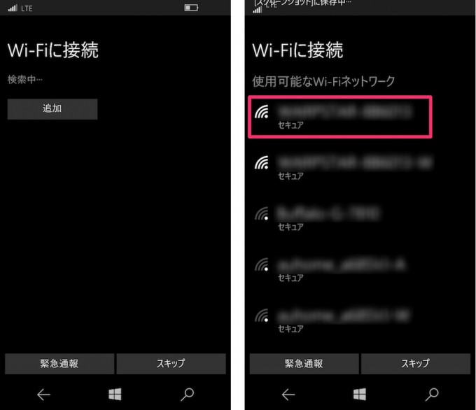 Mobile_SetUP_31