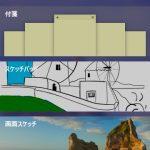 windowsinkhandwriting_00