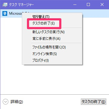 apptaskmanager_04