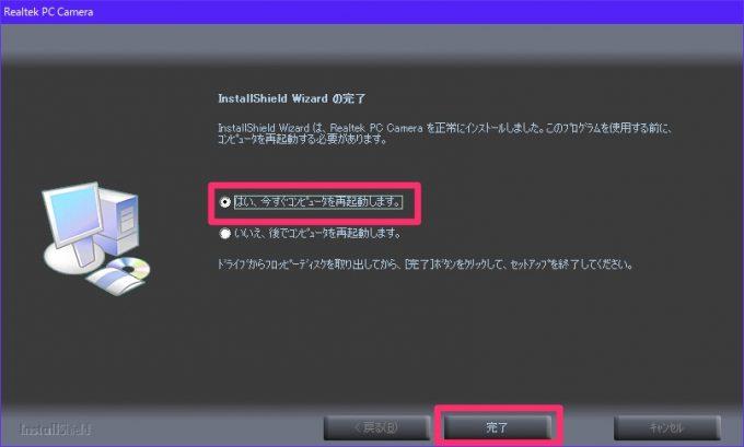 mousecm01_05