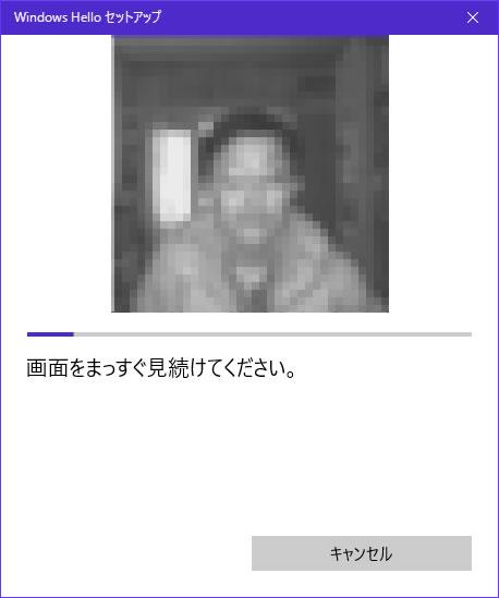 mousecm01_11