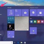 Windows 10で遠隔操作(リモート)を行う方法、クイックアシストの使い方