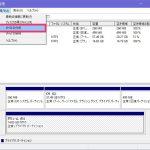 sd-virtualdisk_02
