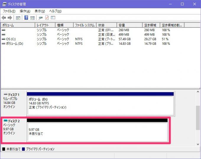 sd-virtualdisk_08