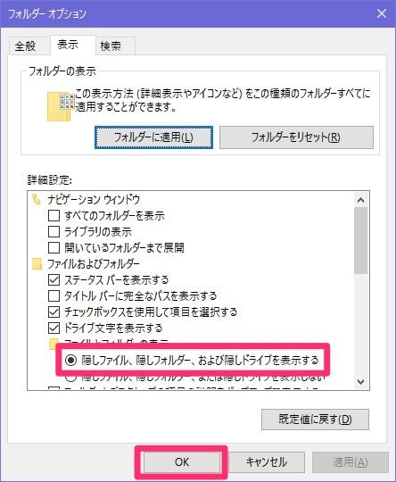 Extension_HiddenFiles_04