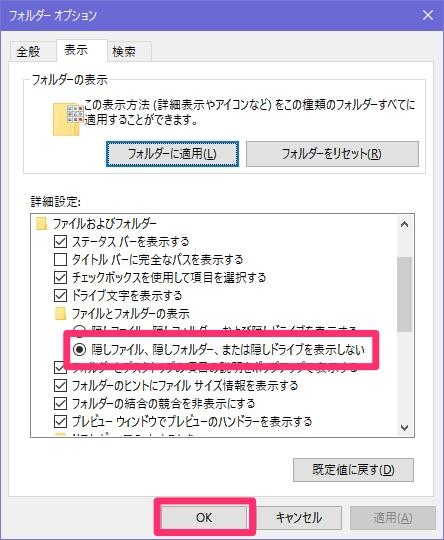 Extension_HiddenFiles_06