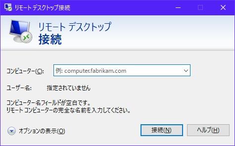 RemoteDesktop_09