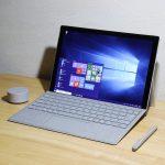 順当な正常進化形か?新Surface Pro詳細レビュー