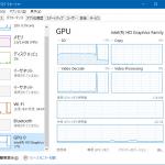 実はハードウェアエンコーダをキッチリ使うWindows 10のGameDVR
