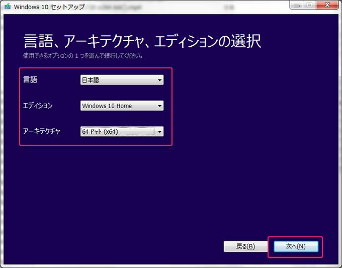 installmedia-usb-dvd_03
