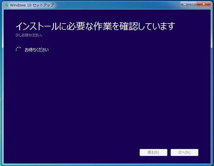 upgrade-installmedia_10