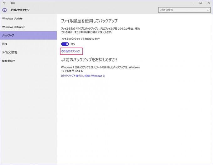Backup11