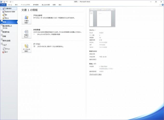 KeyboardShortcut02