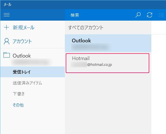 Mail07