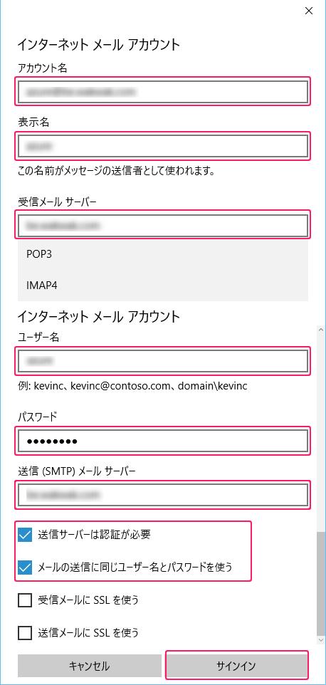 Mail16