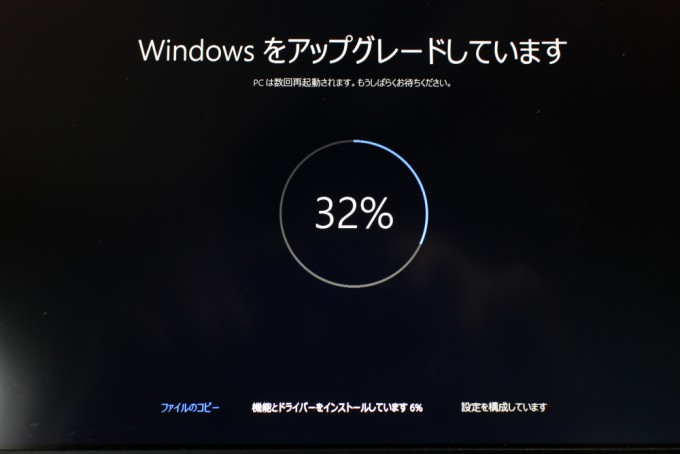 Win10Upgrade08