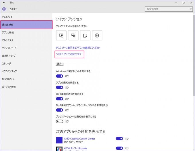 notice01_01