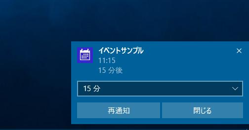 notice12