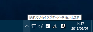 notice2_08