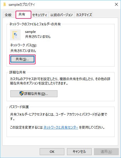 FileShare07