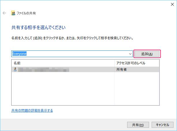 FileShare09