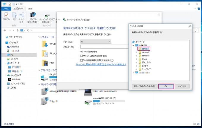 FileShare14