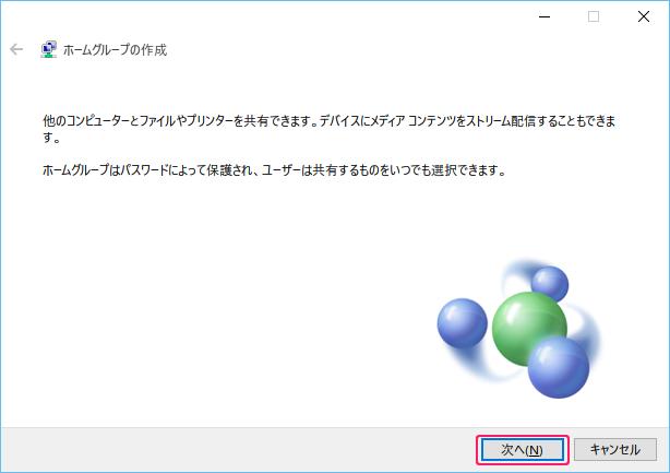 FileShare2_06
