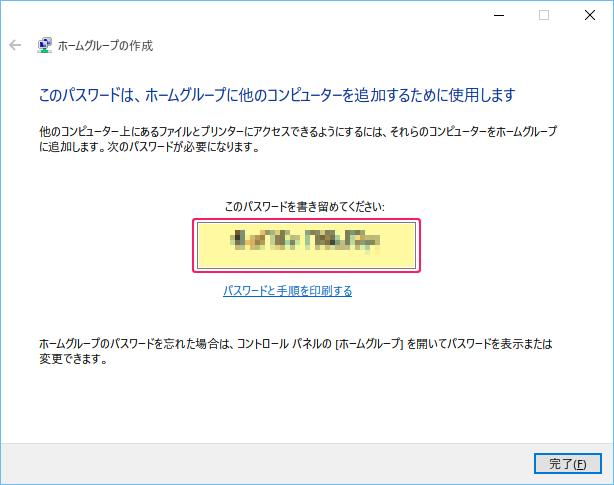 FileShare2_08