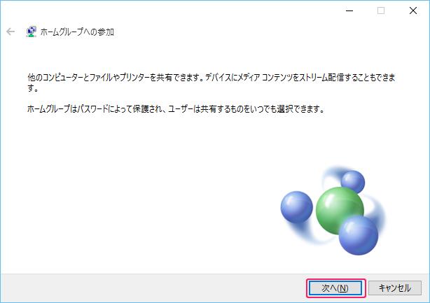 FileShare2_12