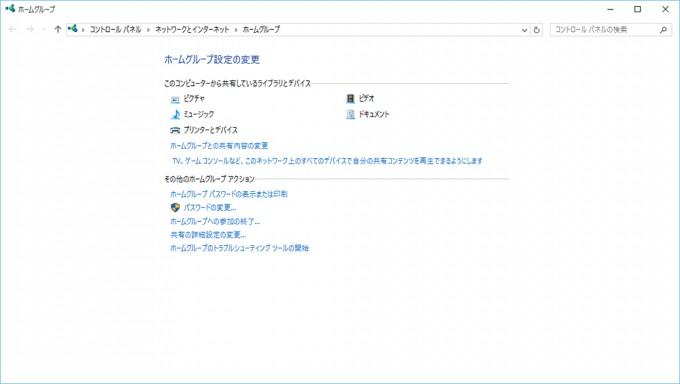 FileShare2_16