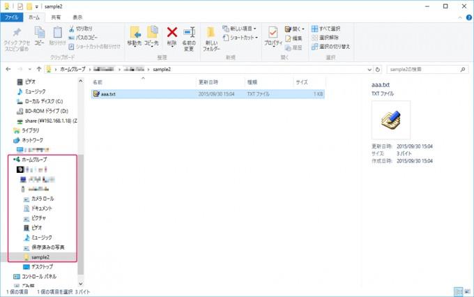 FileShare2_17