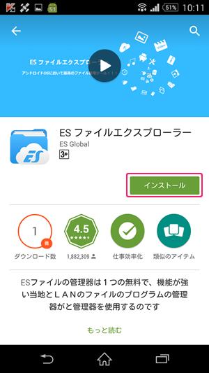 FileShare3_001