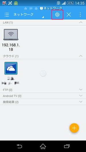 FileShare3_03