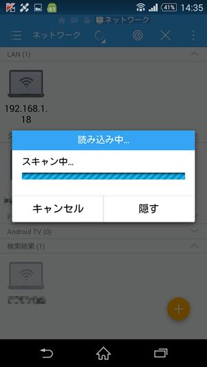 FileShare3_04