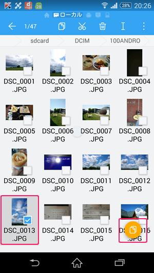 FileShare3_09