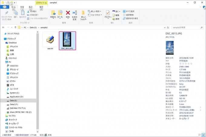 FileShare3_12