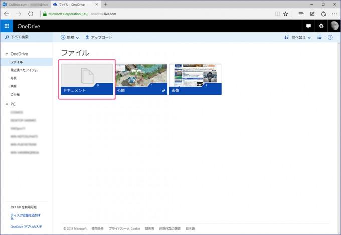 OfficeOnline04