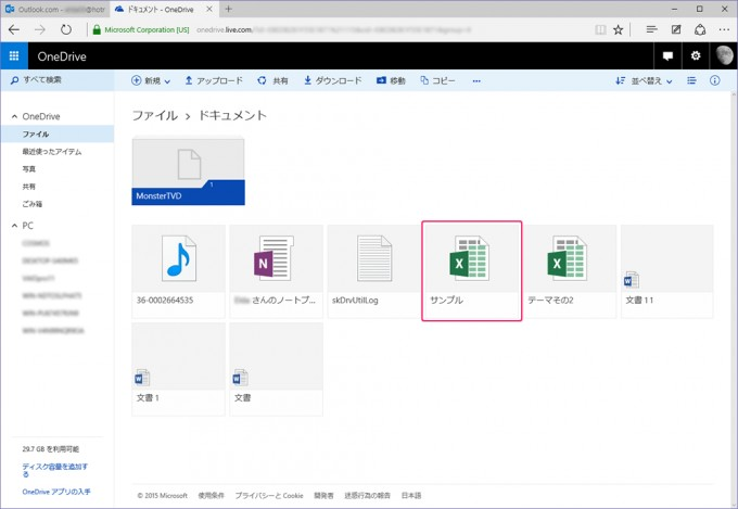 OfficeOnline05