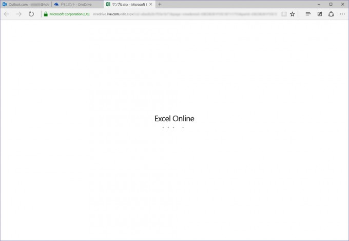 OfficeOnline06