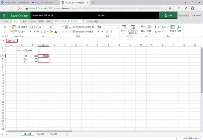OfficeOnline09
