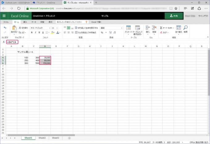 OfficeOnline10