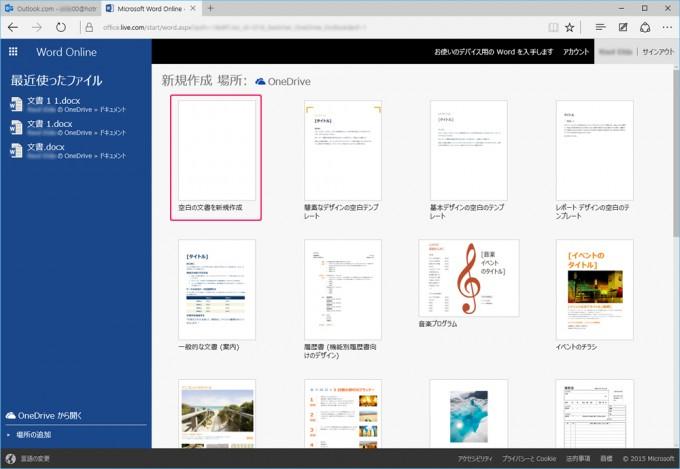 OfficeOnline12