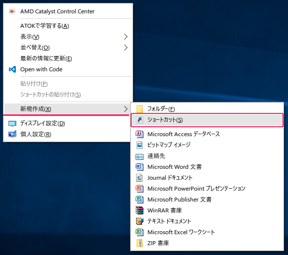 shortcut2_01