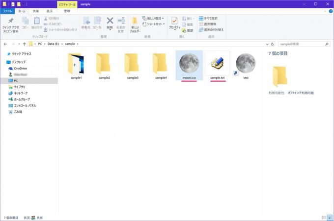 FolderOption006