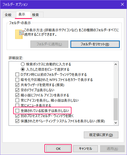 FolderOption05
