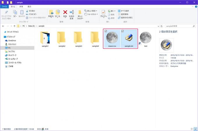 FolderOption08