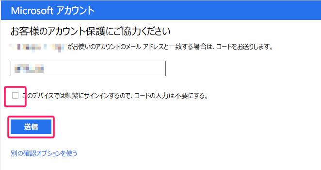 usage56_02